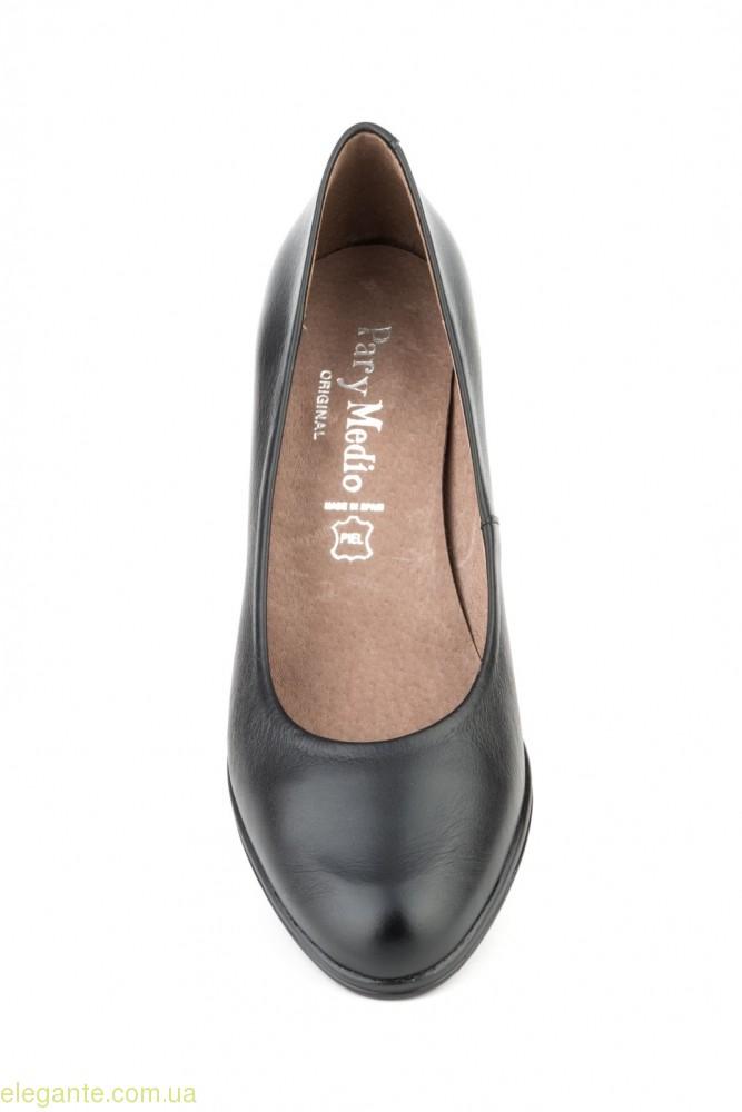 Жіночі туфлі PAR y MEDIO чорні 0