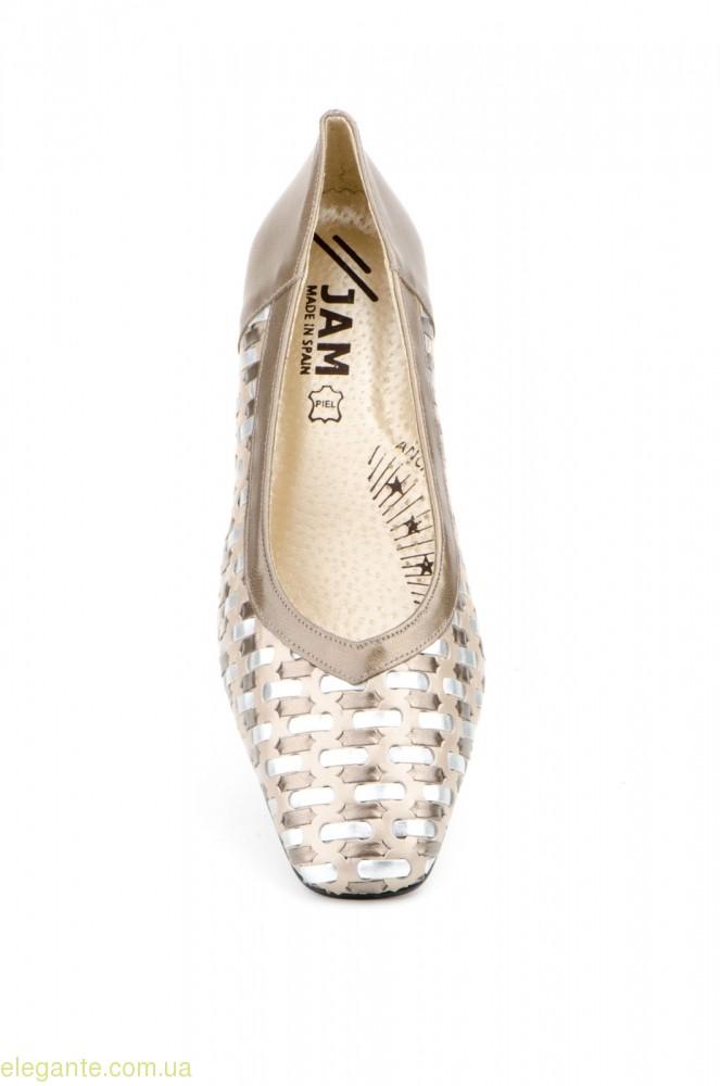 Жіночі туфлі плетені JAM срібно-мідні 0