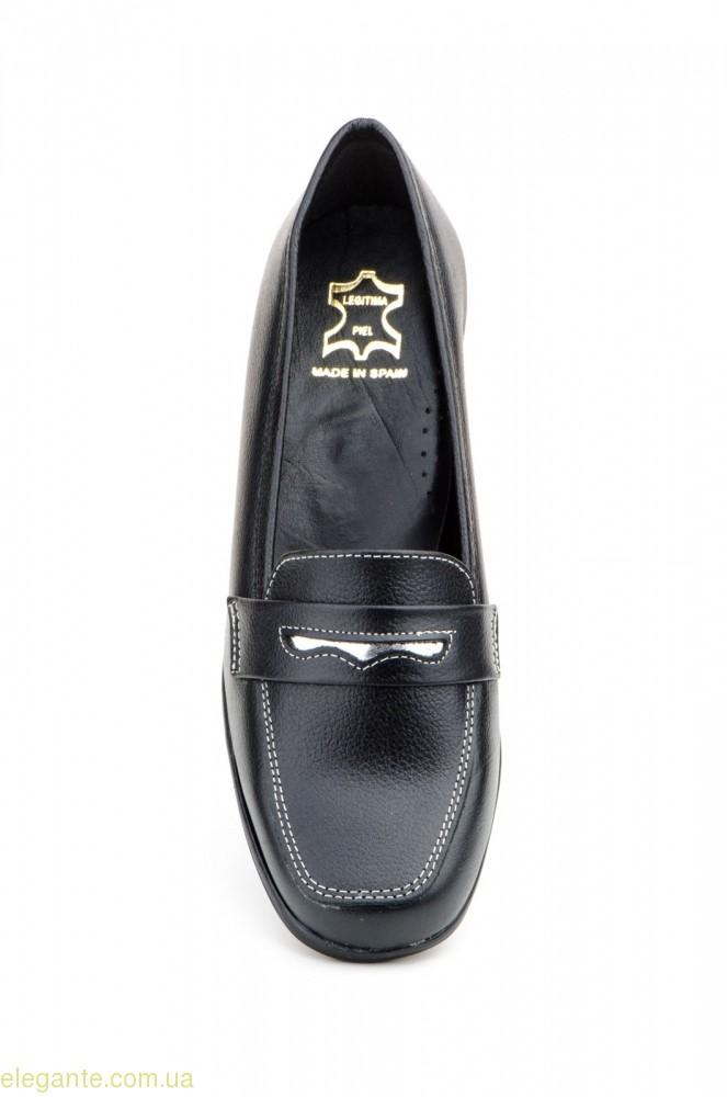 Жіночі туфлі на танкетці ALTO ESTILO чорні 0