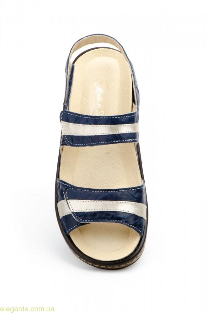 Жіночі анотомічні босоніжки CHICA Relax сині 0