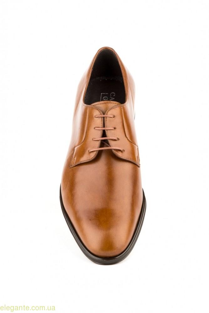 Чоловічі шкіряні туфлі Carlo Garelli колір нат. шкіри 0