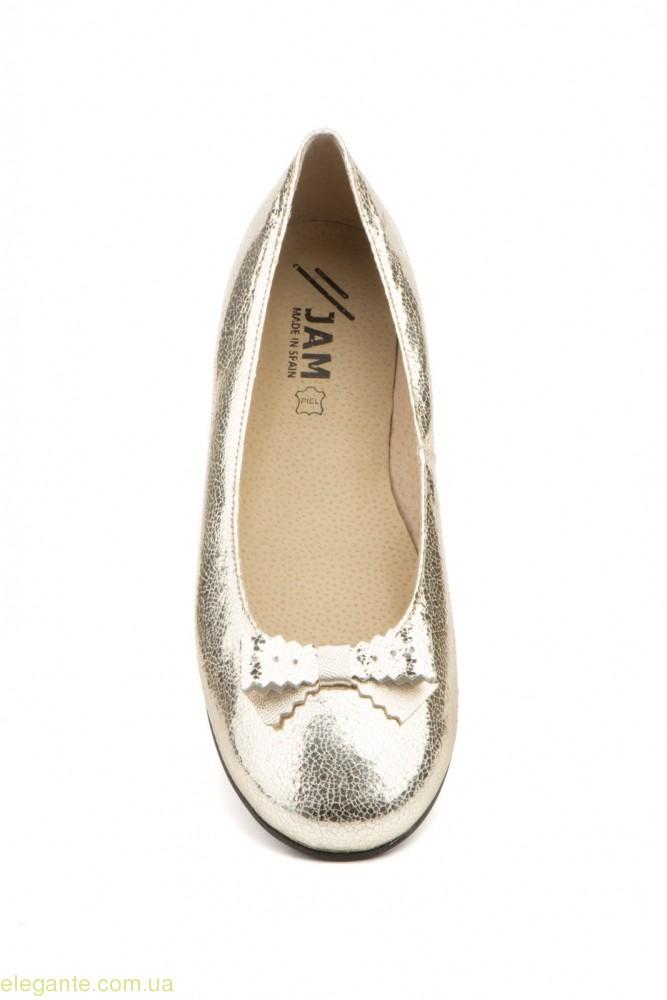 Женские балетки JAM xxl золотистые 0