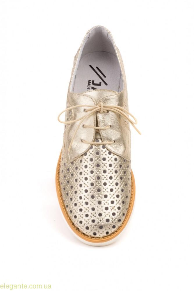 Жіночі туфлі з перфорацією JAM золотисті 0