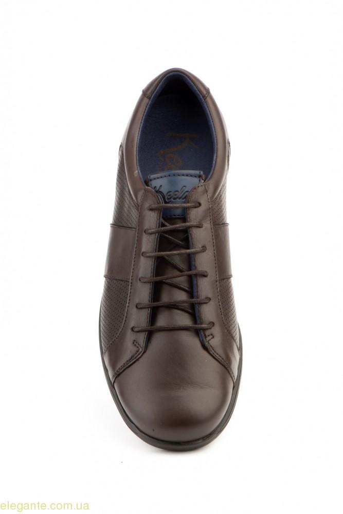Чоловічі туфлі щоденні  KEELAN коричневі 0