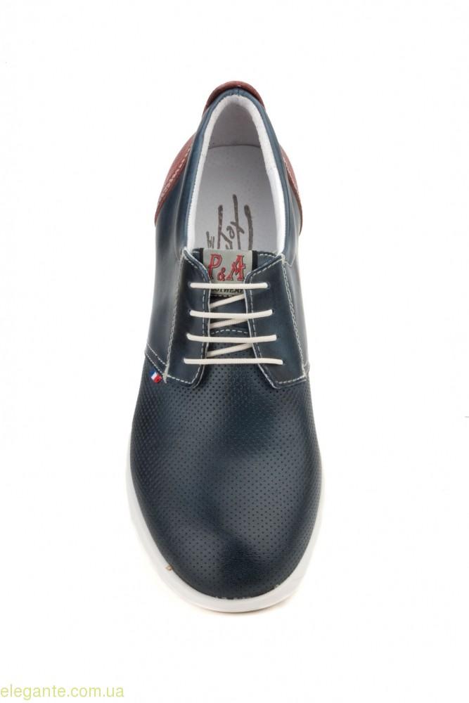 Мужские туфли PEPE AGULLO2 синие 0