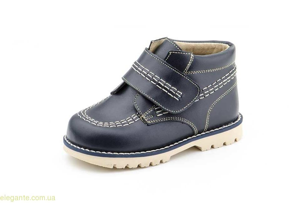 Дитячі черевички SERNA сині 0