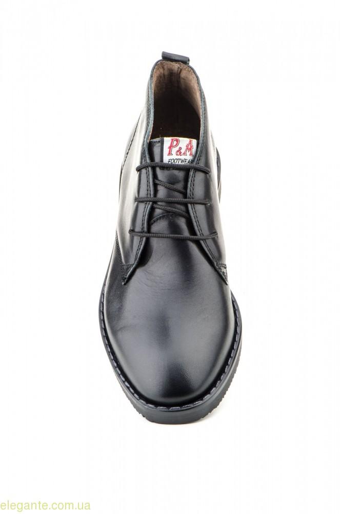 Мужские ботинки  PEPE AGULLO чёрные 0