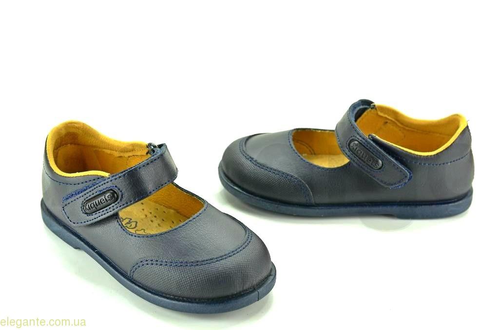 Детские школьные туфли XIQUETS синие для девочки 0