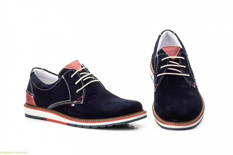 Туфлі чоловічі замшеві Pepe Agullo сині 0