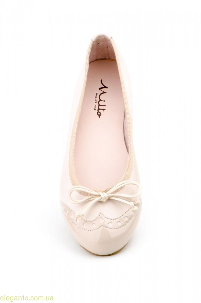 Жіночі балетки MULTHO бежеві 0