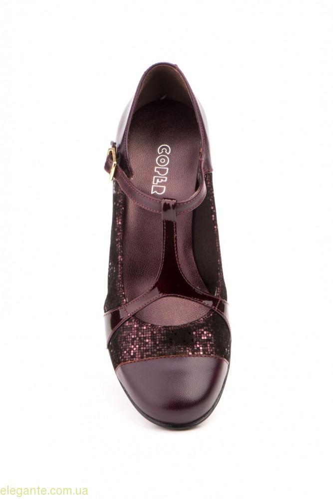 Жіночі туфлі на каблуку GAVIS бордові 0