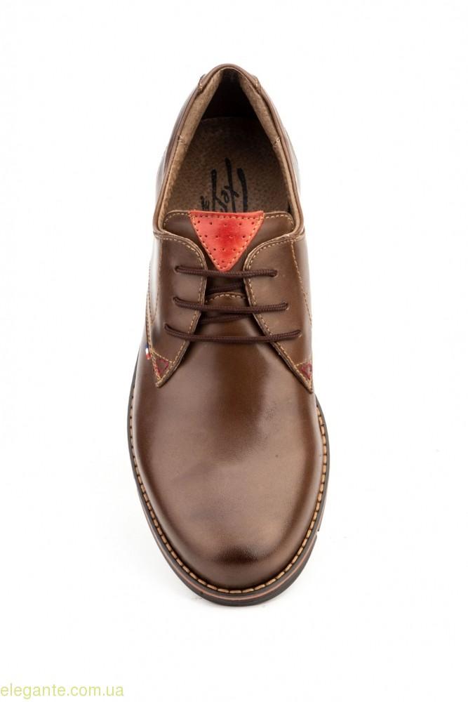 Чоловічі туфлі PEPE AGUILLO коричневі 0