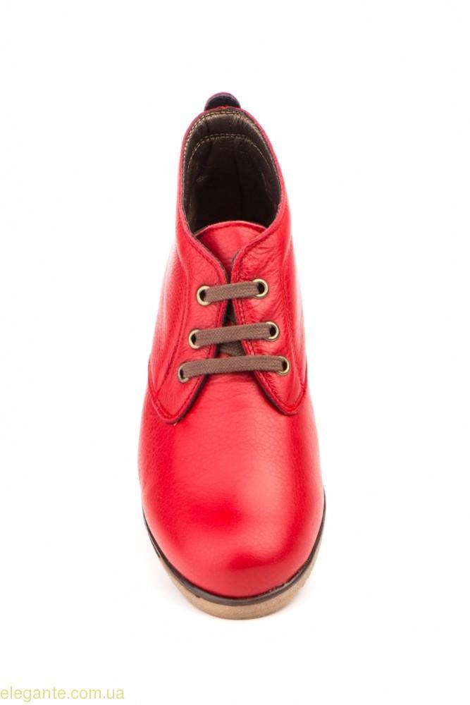 Женские ботинки  ALTO ESTILO красные 0