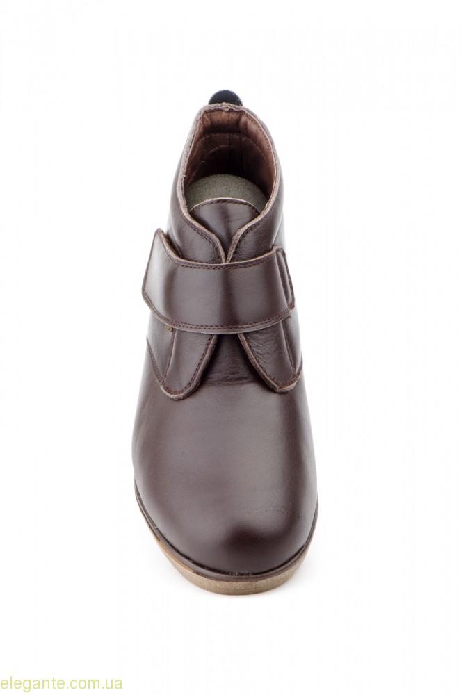 Женские ботинки ALTO ESTILO1 коричневые 0