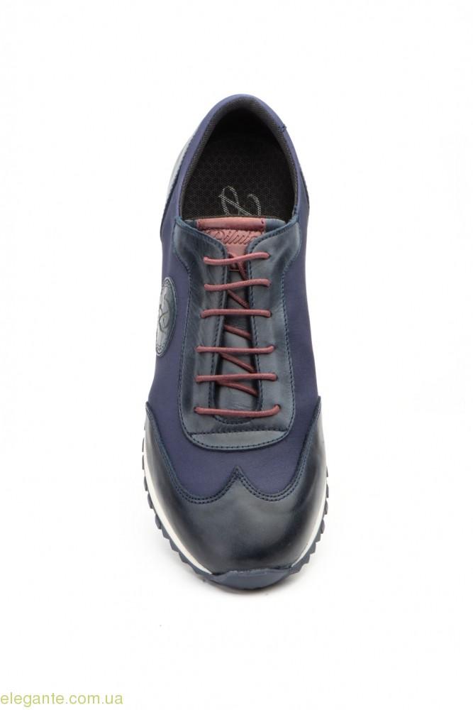Чоловічі кросівки Diluis сині 0