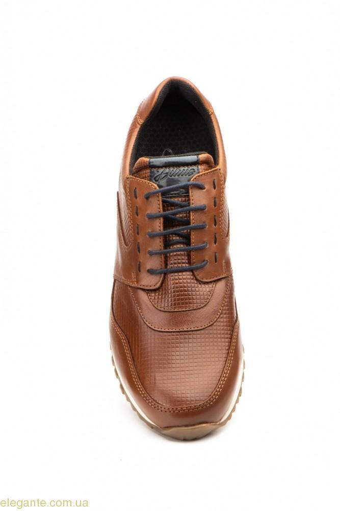 Чоловічі кросівки Diluis1 колір нат. шкіри 0