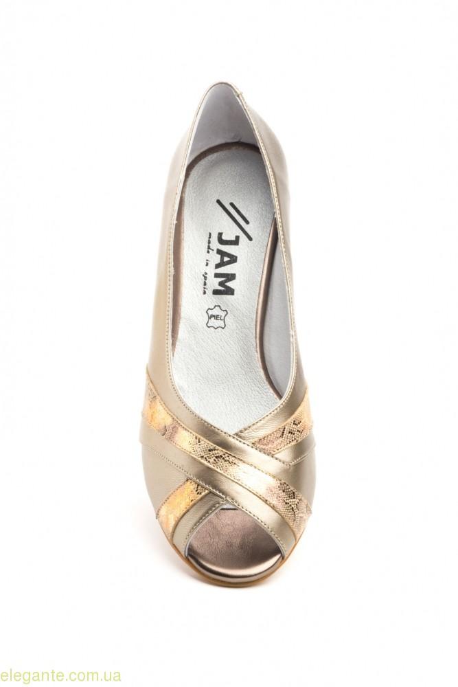 Жіночі туфлі JAM OCEANIA 0