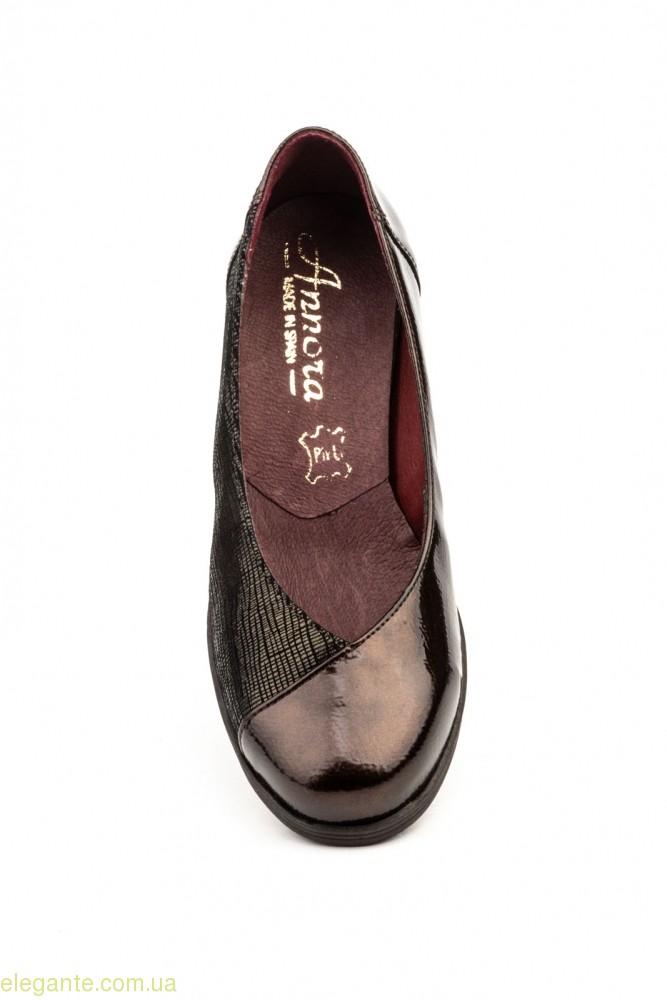 Жіночі туфлі на танкетці ANNORA коричневі 0