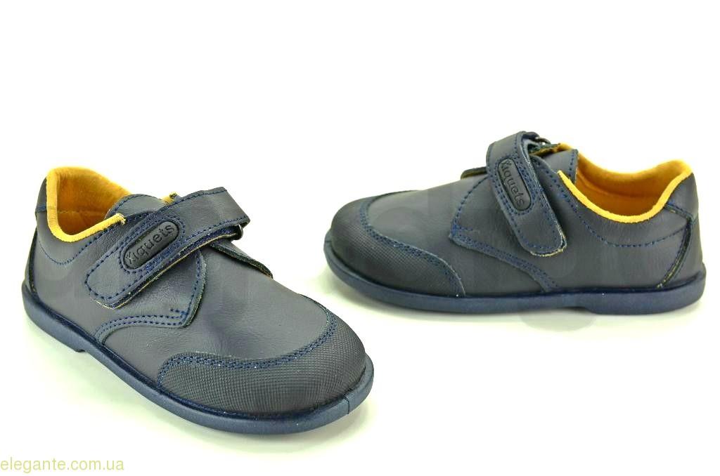 Детские школьные туфли XIQUETS синие для мальчика 0