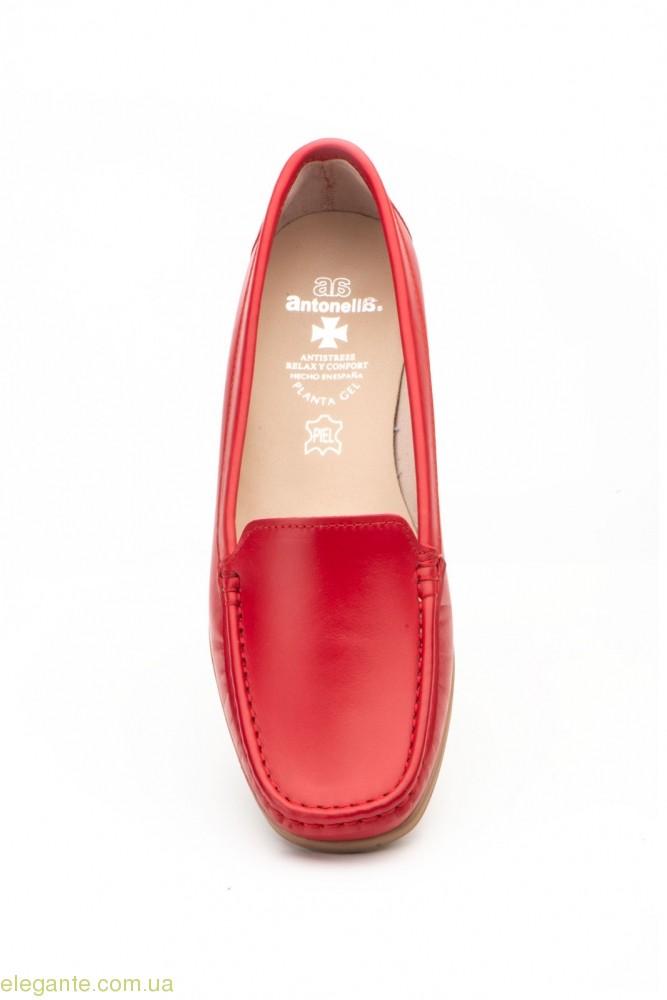 Женские лоферы Antonella красные 0