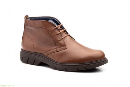 Чоловічі черевики Keelan коричневі