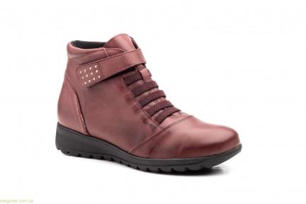 Женские ботинки Manoci Ceralin бордовые