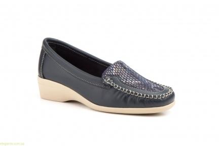 Жіночі туфлі ANTONELLA5 сині
