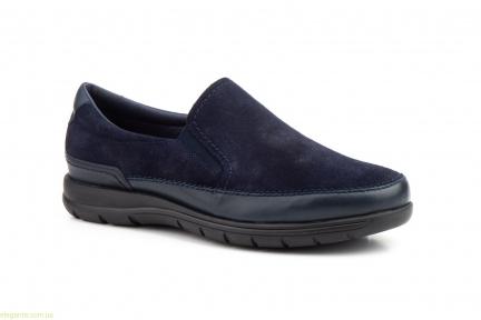 Чоловічі замшеві туфлі KEELAN сині