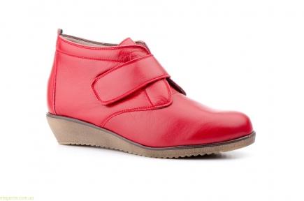 Женские ботинки ALTO ESTILO1 красные