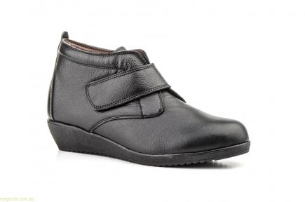 Женские ботинки ALTO ESTILO1 чёрные