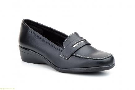 Жіночі туфлі на танкетці ALTO ESTILO чорні