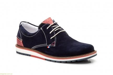 Туфлі чоловічі замшеві Pepe Agullo сині