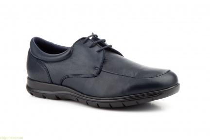 Чоловічі туфлі на шнурівках KEELAN1 сині