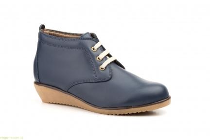 Женские ботинки  ALTO ESTILO синие