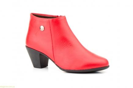 Женские ботинки CUTILLAS1 красные