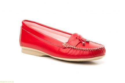 Жіночі лофери ANTONELLA1 червоні
