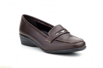Женские туфли на танкетке  ALTO ESTILO коричневые