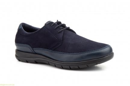 Чоловічі замшеві туфлі на шнурівках KEELAN сині