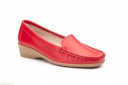 Женские лоферы Antonella красные