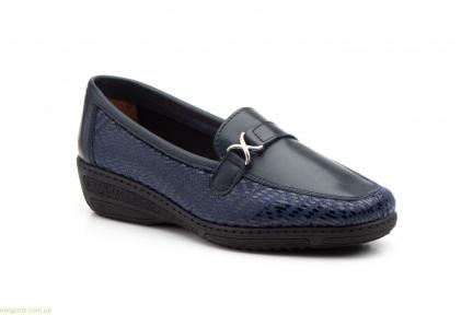 Женские туфли лоферы  Antonella синие