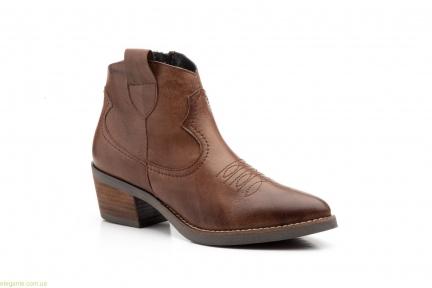 Жіночі ковбойські черевики Par y Medio коричневі