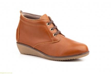 Жіночі черевички ALTO ESTILO колір нат. шкіри