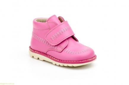 Дитячі черевички SERNA розові〛— купити по ціні 1090 грн.➜ в ... 72d44e2f45025