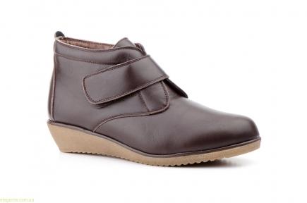 Женские ботинки ALTO ESTILO1 коричневые