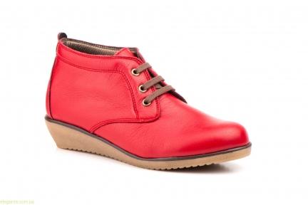 Женские ботинки  ALTO ESTILO красные