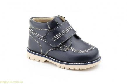 Детские ботинки SERNA синие