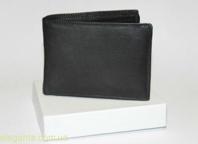 Мужской бумажник чёрный