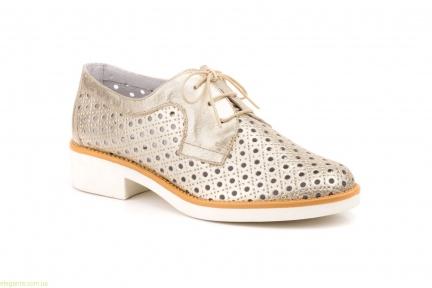 Жіночі туфлі з перфорацією JAM золотисті
