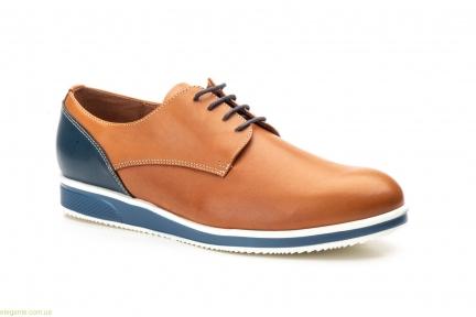 Мужские туфли Keelan5 коричневые
