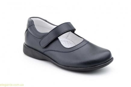 Детские школьные туфли SERNA синие для девочки